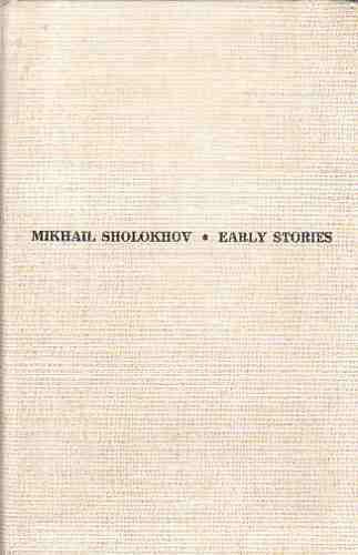 Image for Early stories